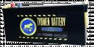 Аккумулятор Тюмень  6СТ - 132 L STANDARD